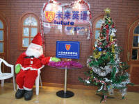 Christmas at Future School in Dalian